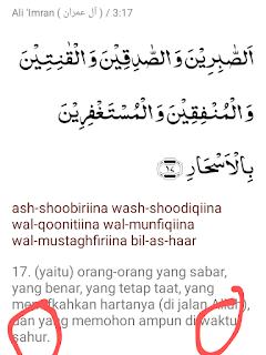 Doa Waktu Sahur