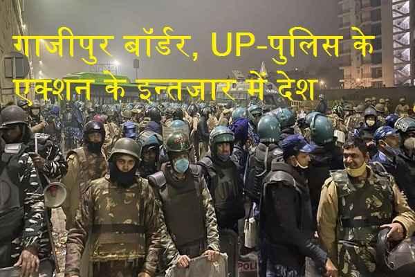 police-force-ready-to-free-ghazipur-border-delhi-rakesh-tikait