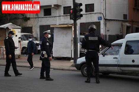 أخبار المغرب: التراخي في الالتزام بالحجر الصحي ينذر بتمديد الطوارئ مرة ثالثة