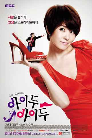Drama Korea Paling Romantis Sepanjang Masa
