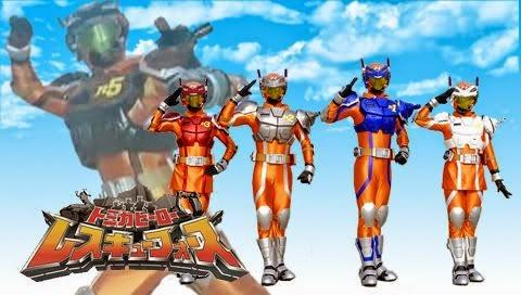 Tomica Hero: Rescue Force Completo Legendado