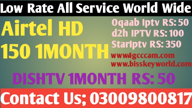 AIRTEL HD NEW CCCAM SERVER RS 150 MONTH   DISHTV IPTV LOW RATE AVAILABLE