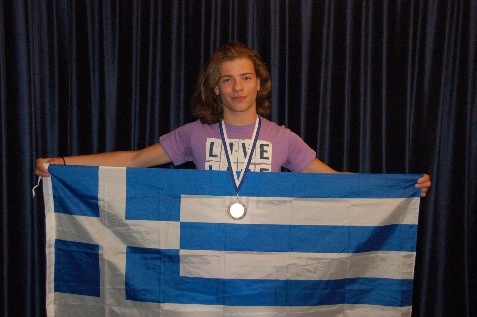 Μεγάλη επιτυχία Λαρισαίου μαθητή σε μαθηματική Βαλκανιάδα