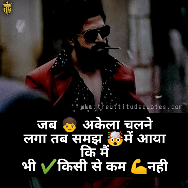WhatsApp dp status, Whatsapp attitude status, bad boys attitude status, Girls attitude status in Hindi, killer attitude status, attitude status for boys, attitude status for girls