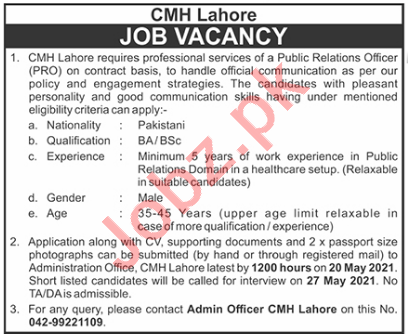 Combined Military Hospital CMH Jobs 2021 in Pakistan