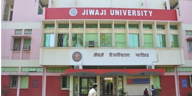 JIWAJI UNIVERSITY: Phd छात्रों से आधी फीस जमा कराई, लापरवाही