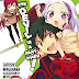 Baca Light Novel Hataraku Maou-Sama Volume 3 - Prolog Bahasa Indonesia