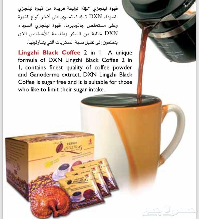 لف مطواع تواصل اجتماعي القهوة السوداء للتنحيف Zetaphi Org