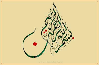 Kaligrafi Bismillah