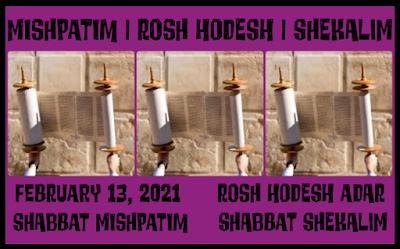 Torah Tifecta