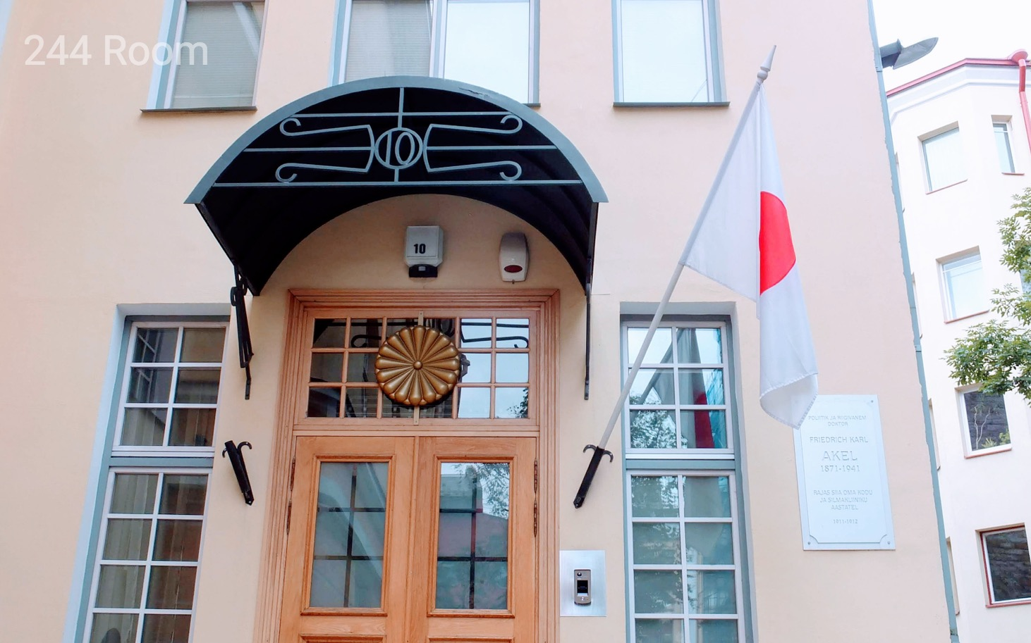 Tallinn-Japan sign2