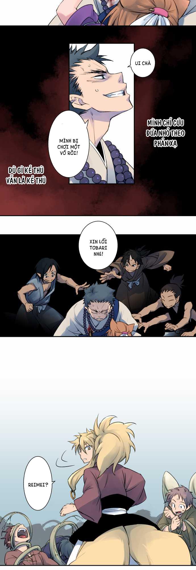 Ake no Tobari - Chương 4 - Pic 10