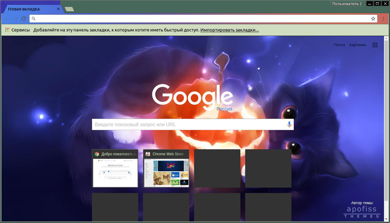 Браузер гугл хром для windows 10 на русском 32 бит