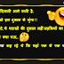 लड़कियों का हॉस्टल | Hindi Family Funny Jokes Chutkule