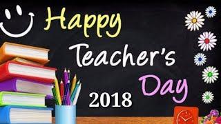 2018 Latest Teachers Day Speech, Bhashan, Essay and Nibandh in Hindi