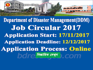 Department of Disaster Management (DDM) Job Circular 2017