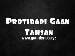 Tahsan Protibadi Gaan