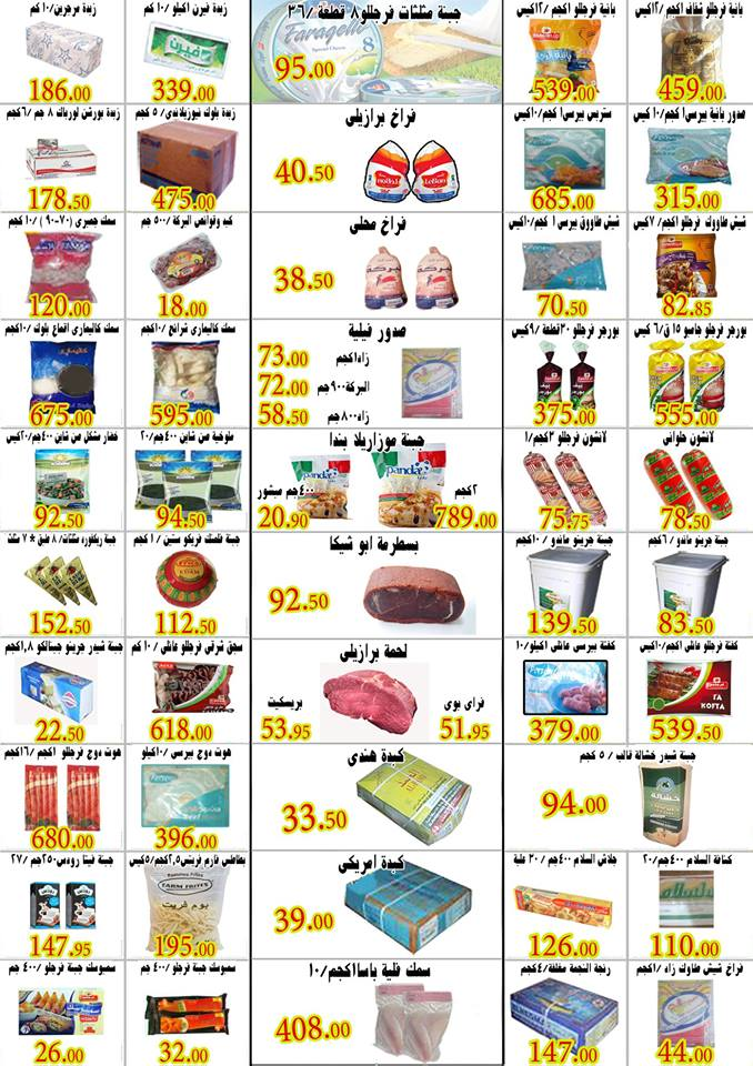 عروض ايهاب البرنس شرم الشيخ الجمعة و السبت 2 و 3 نوفمبر 2018 مهرجان الشباب