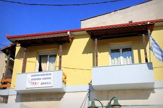 Aridaia News: Άλλαξε εικόνα το παλαιό Δημαρχείο της Αριδαίας (ΦΩΤΟ)