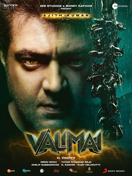 Ajith Upcoming 2021 Tamil Movie 'Valimai' Wiki, Poster, Release date, Full Star cast