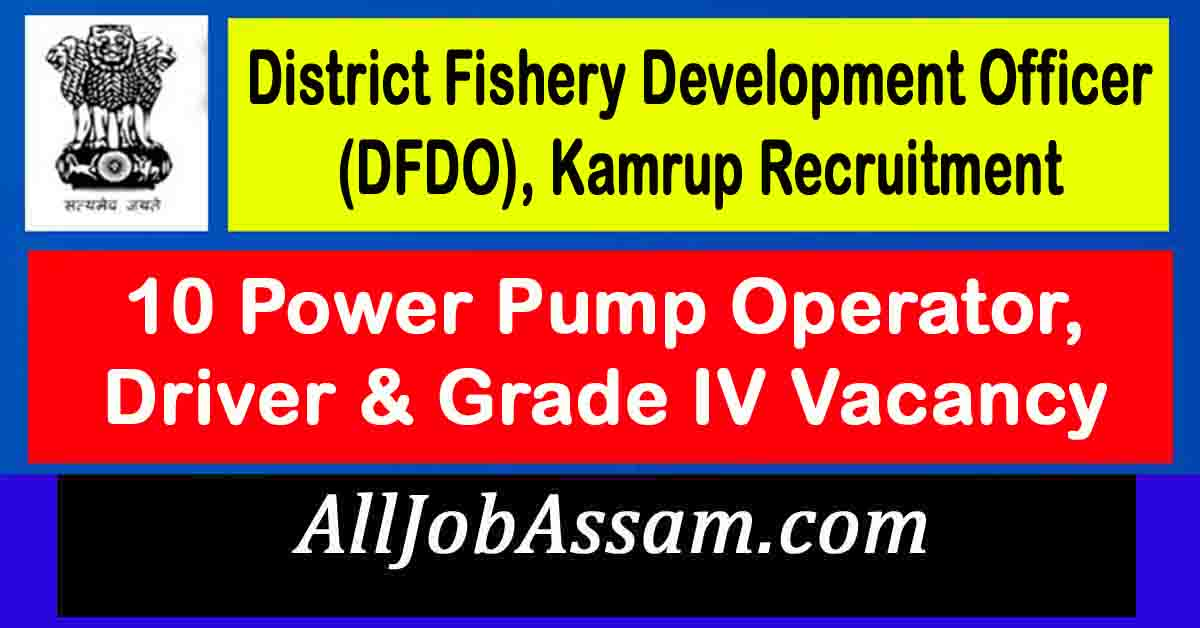 DFDO Kamrup Recruitment 2021