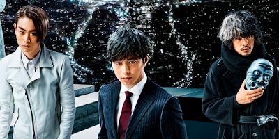 O Telecine Action traz  filmes de Death Note.
