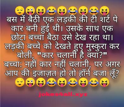 Funny Non-veg jokes in hindi