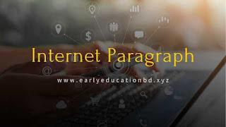 Short Paragraph on Internet Update in 2020   EEB