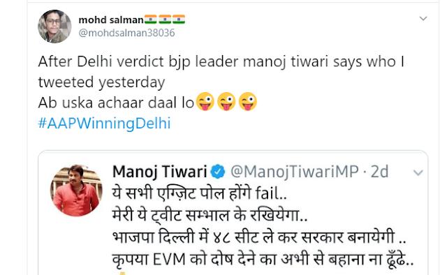 Delhi Election Result, Manoj tiwari, parvesh verma