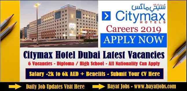 Citymax Hotel Dubai Vacancies Openings Apply Online