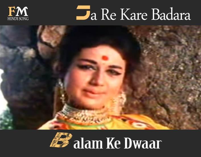 Jaa-Re-Kaare-Badaraa-Balam-Dharti-Kahe-Pukar-Ke-1969