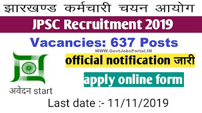 Jharkhand Public Service Commission Recruitment 2019