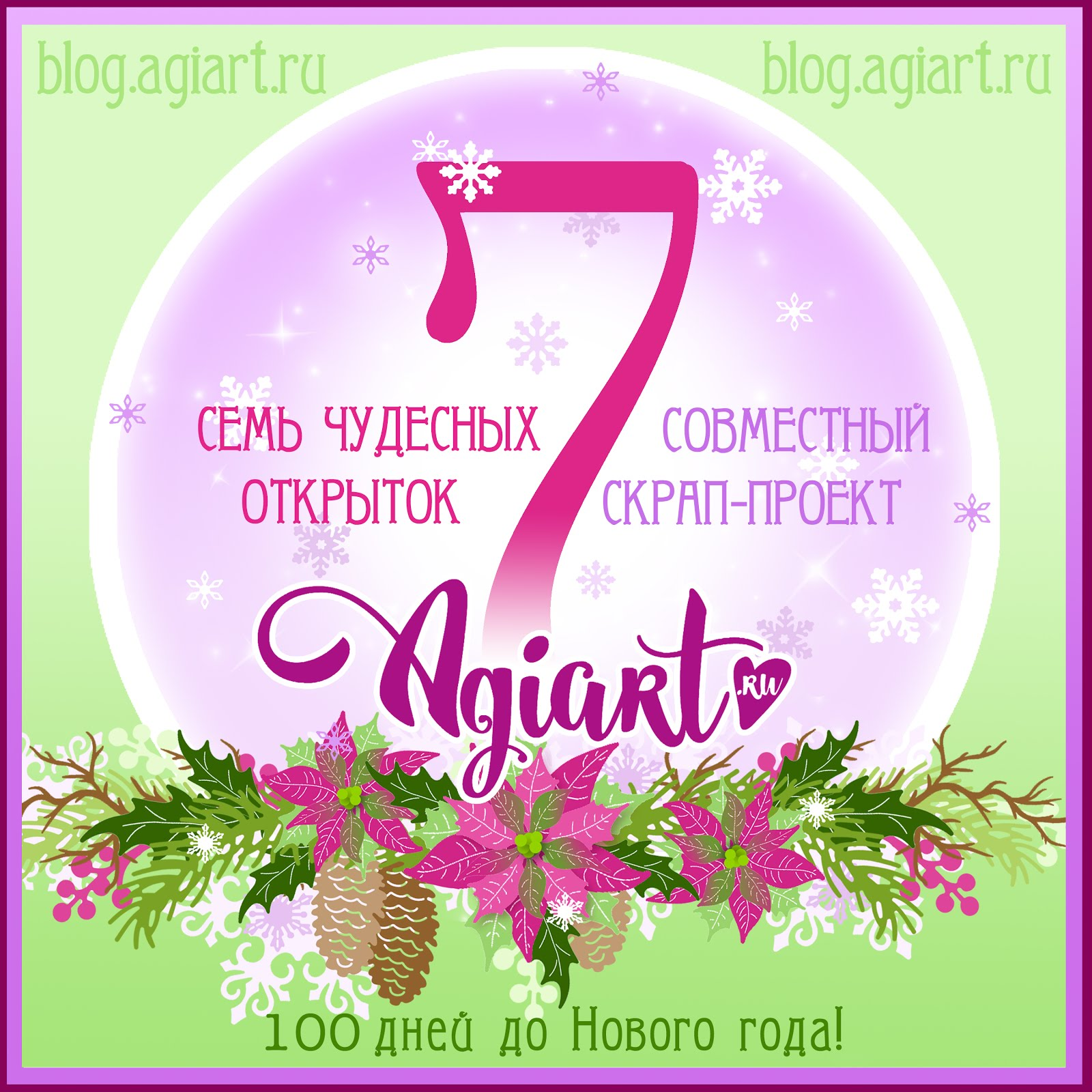 http://blog.agiart.ru/2017/09/agiart-1.html?showComment=1506321732495#c6259755233090088488