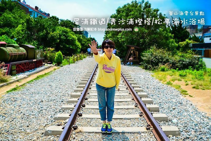 mipo-railway.jpg
