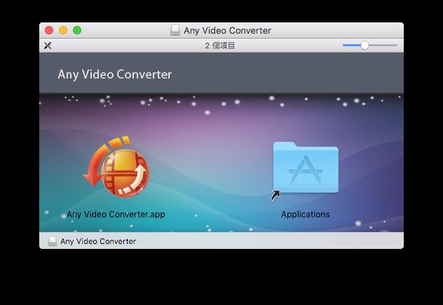 [影片轉檔] Any Video Converter - Mac上的格式工廠-Mac批次免費影片轉檔