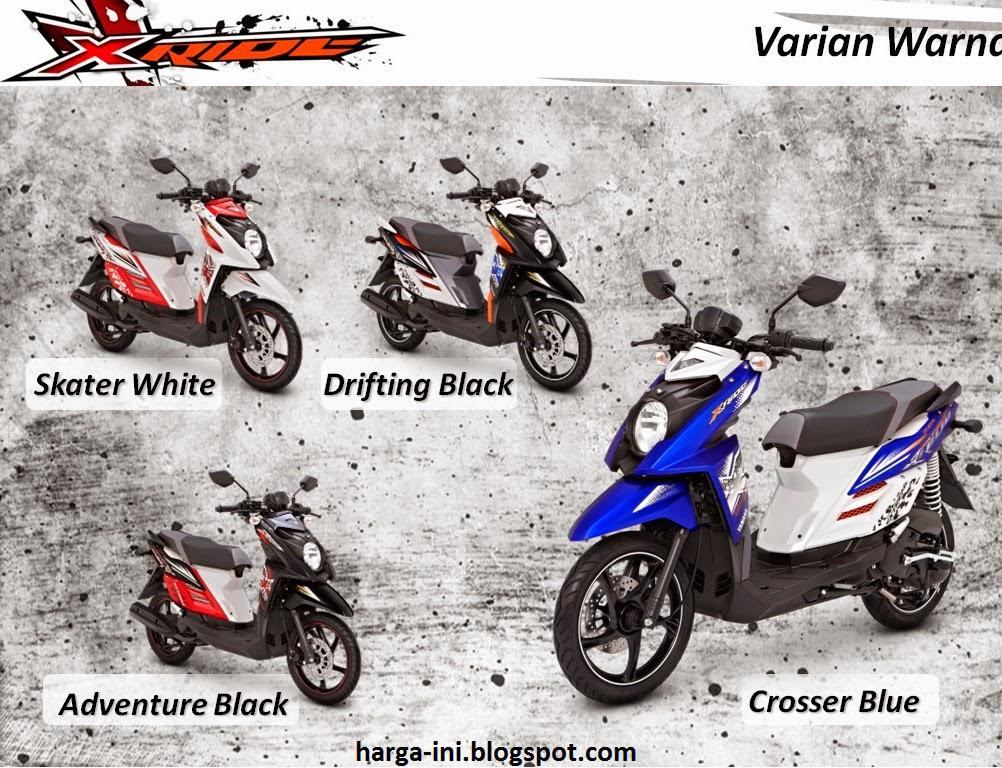 Motor+X+Ride