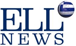 Δείτε και διαβάστε την ELL NEWS