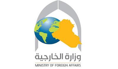 العراق يفوز بعضوية مجلس إدارة منظمة العمل الدولية (ILO)
