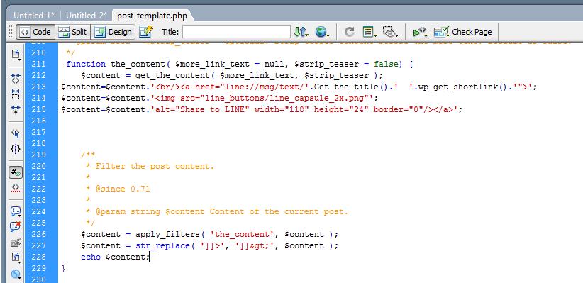 wordpress single post page template - share line wordpress