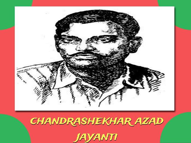 Chandrashekhar_Azad-Konkani_Vishwakosh