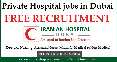 Private Hospital jobs in Dubai