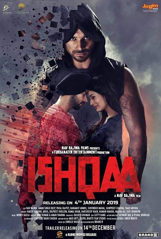 Ishqaa 2019