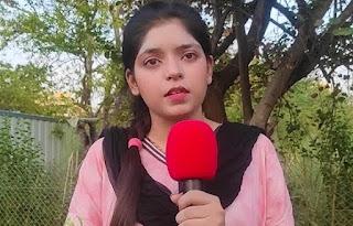 Amna Adil (Catalyst Record Anchor) Wiki, Bio, Videos, Pics, Relationship, Nationality