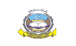 www.etea.edu.pk Jobs 2021 - Archives and Libraries Department KPK Jobs 2021 in Pakistan