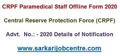 Recruitment of CRPF Paramedical Staff Offline Form 2020