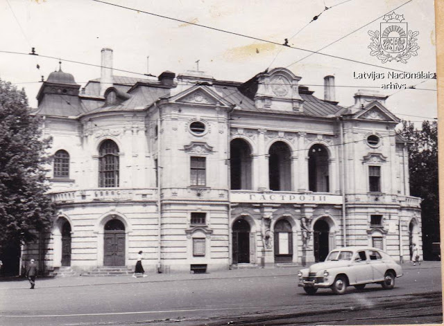 1956 год. Рига. Государственный академический театр драмы Латвийской ССР (автор фото: Čeprunovs)