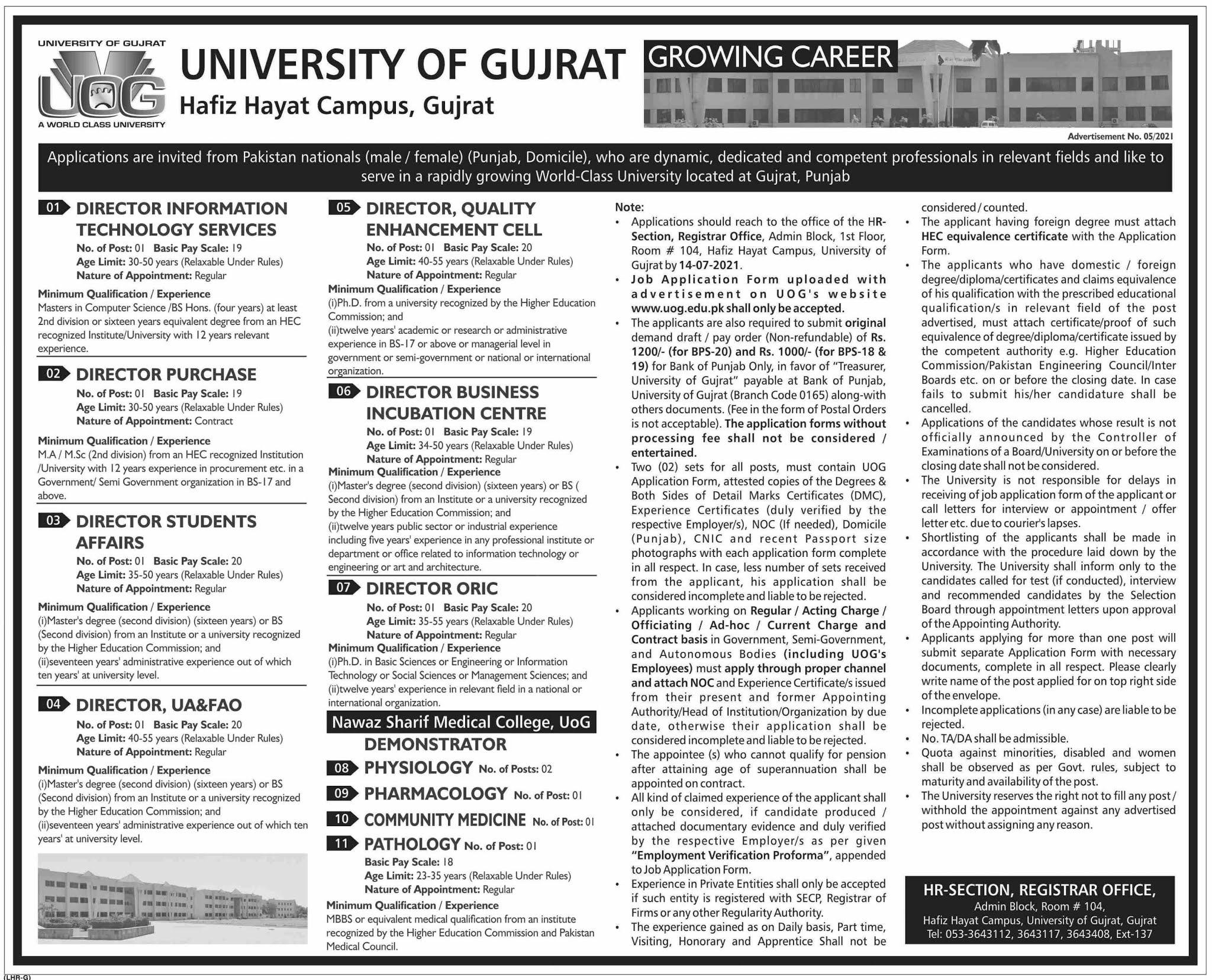 www.uog.edu.pk - University of Gujrat Jobs 2021 Latest For Teaching Staff - UOG Jobs 2021 Advertisement
