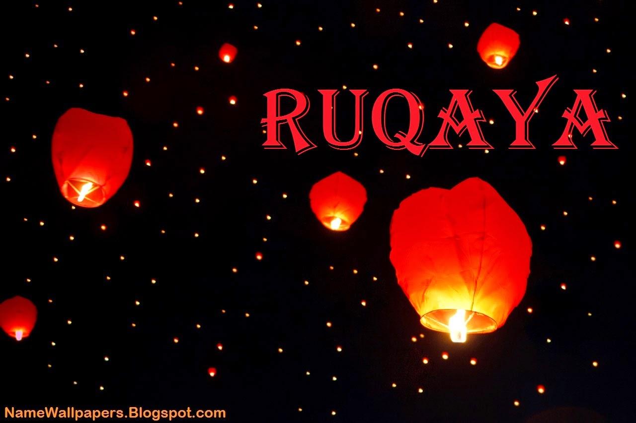 Sabir 3d Name Wallpaper Ruqaya Name Wallpapers Ruqaya Name Wallpaper Urdu Name