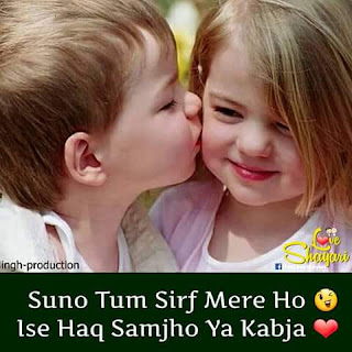 Love Pic, Love, Love Images