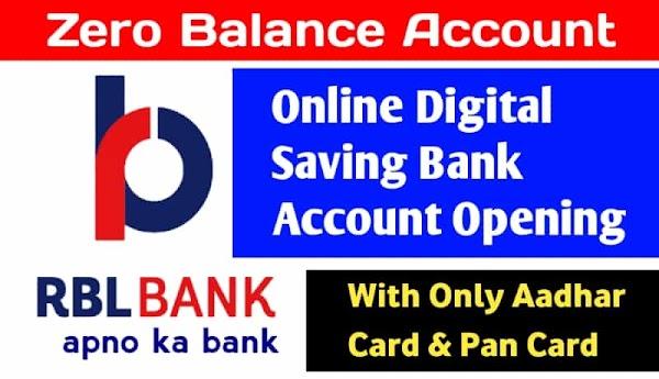 RBL Bank Credit Card से Loan Payment Online कैसे करें?